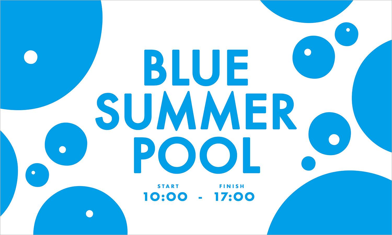 GREEN SPRINGS 2F広場(パブリックスクエア)にプールを設置しました。大小様々な大きさのプールが多数あり、水遊びができます。